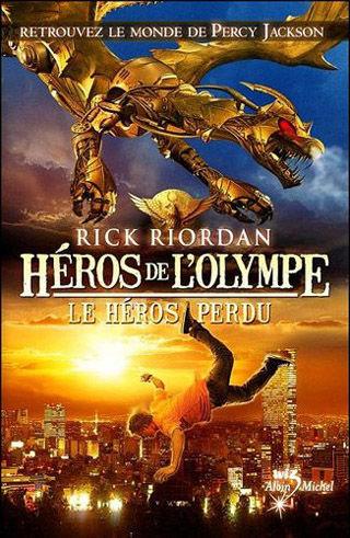 Héros de l'Olympe - Tomes 1 à 4 - Rick Riordan